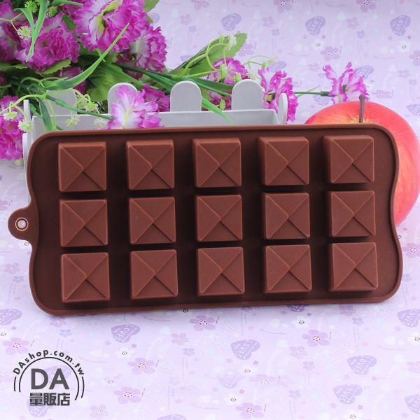 《DA量販店》廚房 冰塊 模具 方塊造型 製冰器 製冰格 製冰盒 模型 巧克力(80-1123)