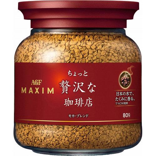 AGF Maxim贅澤咖啡  - 摩卡 80g 罐裝即溶咖啡