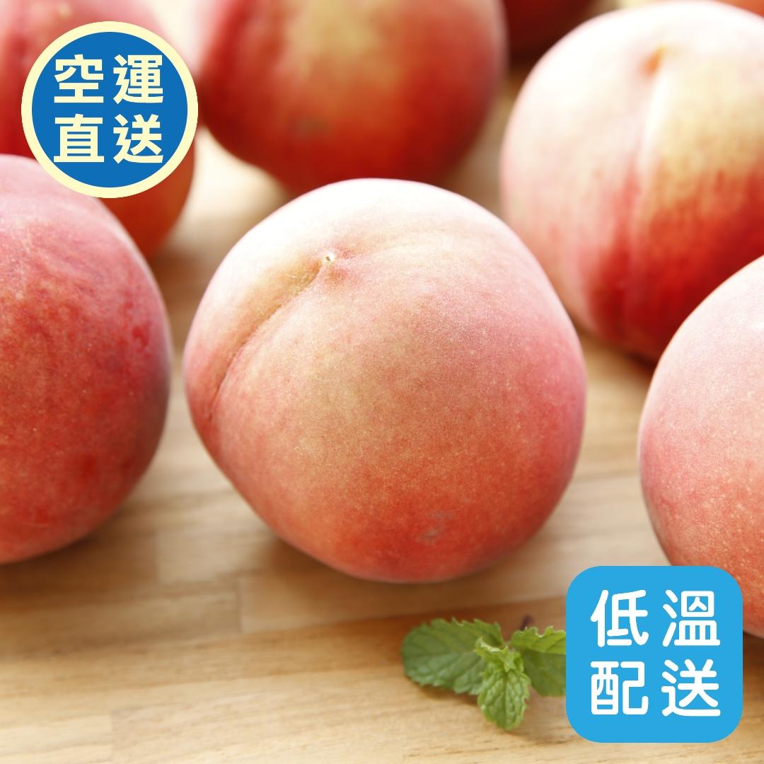 【好實選果】加州雪巨人水蜜桃 2入裝/盒