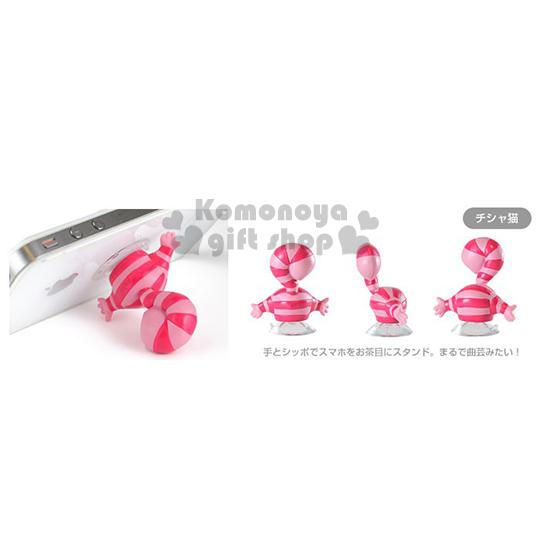 〔小禮堂〕Hamee 迪士尼 愛麗絲柴郡貓 造型吸盤式手機架《粉紫條紋.屁股》