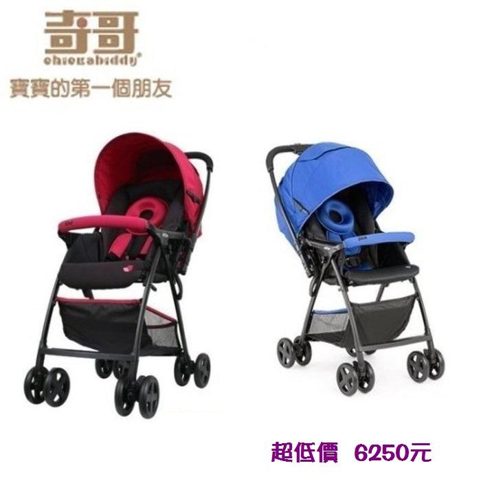 *美馨兒* 奇哥 Joie Float雙向輕量推車 /嬰兒推車 (二色可挑) 6250元+贈雨套