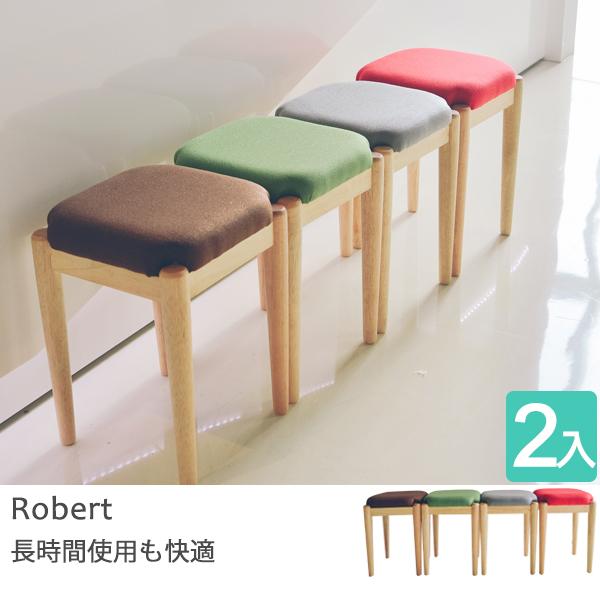 吧台椅 餐椅 辦公椅【S0040-A】羅伯特方形椅凳2入組(四色) MIT台灣製 完美主義