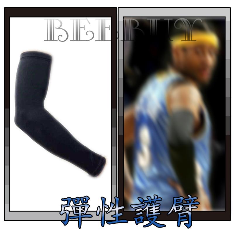 運動護臂 黑色Pro系列 籃球 足球 自行車 腳踏車 路跑 運動 護膝 登山球褲 單腳護腿 緊身褲