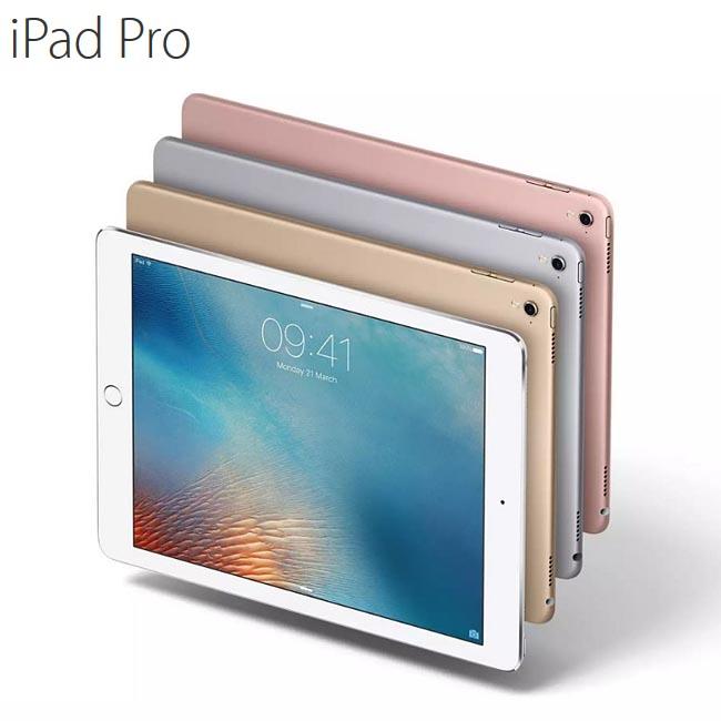 【128G+WIFI版】蘋果Apple iPad Pro(9.7吋)平板電腦