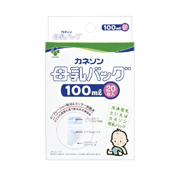 ★衛立兒生活館★Kaneson 母乳冷凍袋-100ml 20枚