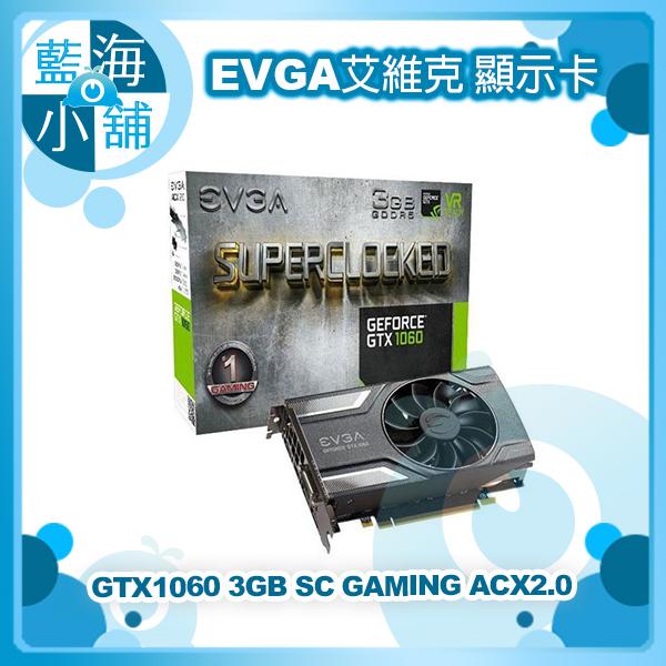 EVGA 艾維克  GTX1060 3GB SC GAMING ACX2.0 GDDR5 顯示卡