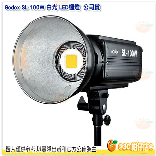 免運 可分期 神牛 Godox SL-100W 白光 LED棚燈 公司貨 5600K 持續光 太陽燈 採訪燈 補光燈 錄影燈 無線控制