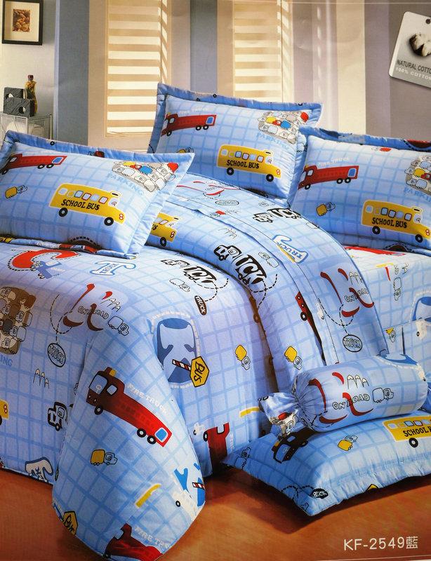 ◎MIT寢具◎可愛汽車-藍/灰/粉 100%純棉精梳棉 單人床包/雙人床包/夏罩/床罩/厚包/被套( 可訂做)台中