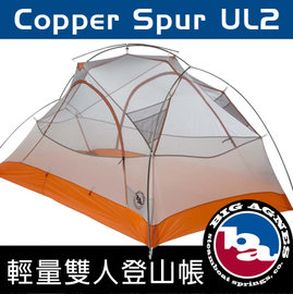 【鄉野情戶外用品店】 Big Agnes |美國| Copper Spur UL2 輕量2人登山帳/登山帳篷/TCS214