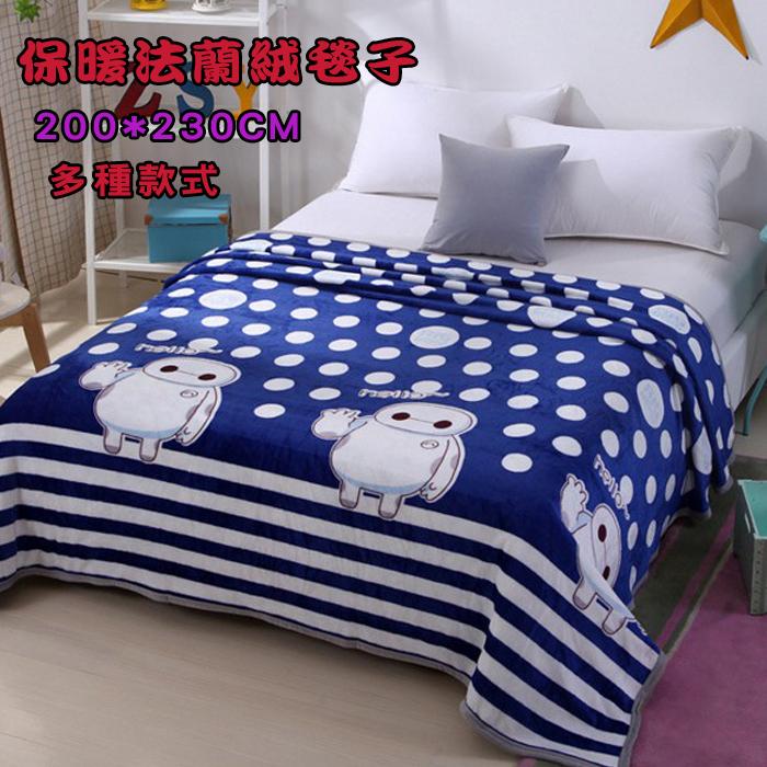 糖衣子輕鬆購【DS200】200*230雙人厚實大毛毯保暖法蘭絨毛毯雙人毛毯被單