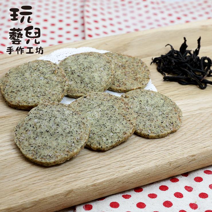 【玩藝兒手作工坊】紅玉紅茶餅乾 170g