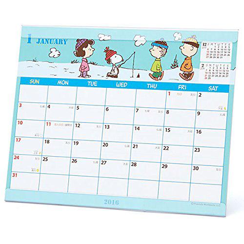 【真愛日本】15091800007 16桌曆-SN釣魚 桌曆 萬年曆 2016 年曆 KITTY 三麗鷗
