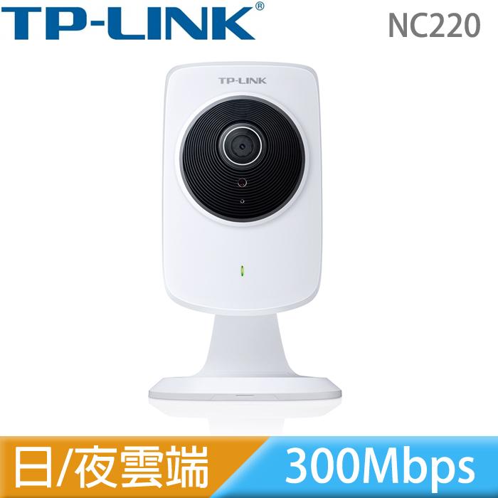 【TP-LINK】NC220 日/夜無線300Mbps雲端攝影機