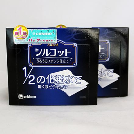 【敵富朗超巿】日本Unicharm超省水1/2化妝棉40枚/盒