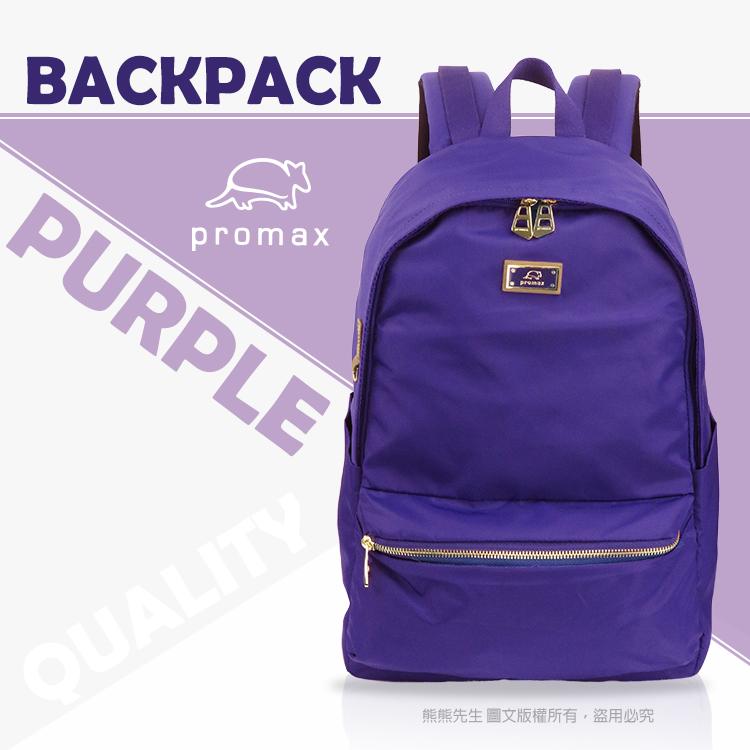 《熊熊先生》超值75折 Promax 法式優雅 筆電後背包、雙肩包 輕量化 防潑水 13吋 高質感 舒適減壓背帶 +送好禮 RE1105A