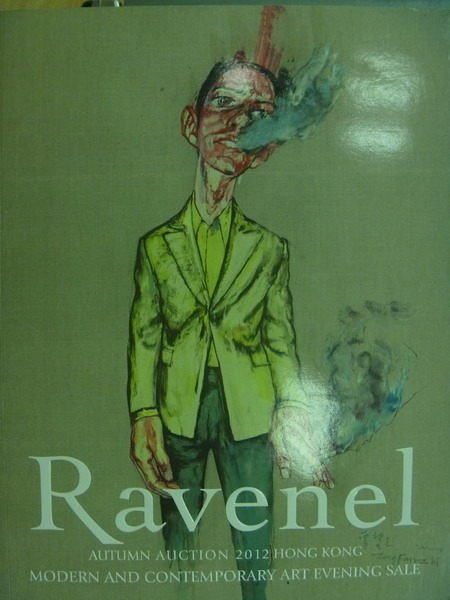 【書寶二手書T5/收藏_YJB】Ravenel Autumn Auction 2012 Hong Kong_11/25