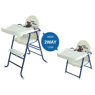 【美國 L.A. Baby】高低可調兩用嬰兒餐椅/兒童餐椅(6個月-5歲皆適用-海軍藍)