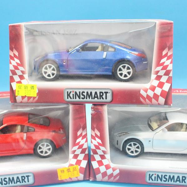 日產NISSAN 350 Z 合金車 1:36模型車 KT5061 迴力車 汽車模型(紅盒)/一台入{促199}