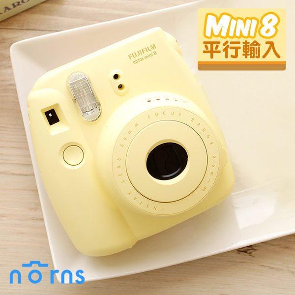 NORNS  富士  拍立得  MINI8【 MINI8黃色拍立得 平行輸入】 一年保固  Fujifilm instax 拍立得相機