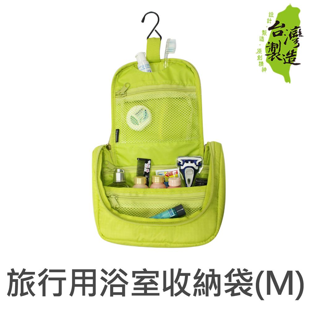 珠友 SN-20007 旅行用浴室/盥洗 收納袋(M)-Unicite