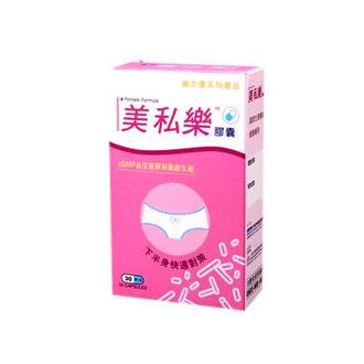 『121婦嬰用品館』景岳 美私樂益生菌膠囊 (30顆/盒)