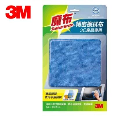 3M 魔布 9030 精密擦拭布 - 3C產品專用抹布 ( 大 ) 大掃除 除舊布新 清潔 客廳清潔