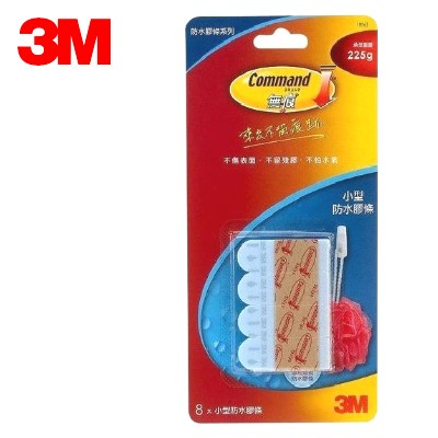 3M 18063 小型無痕雙面防水膠條補充包 ( 承重450公克 ) 除舊布新