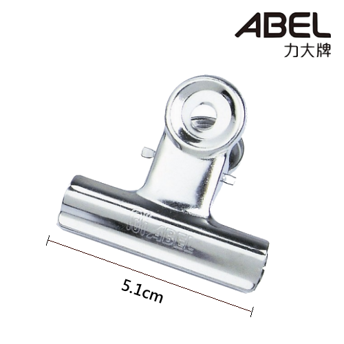 "ABEL力大 51mm中圓鋼夾 ( #703 ) 2""吋麻將夾 / 中圓夾 / 紙夾"