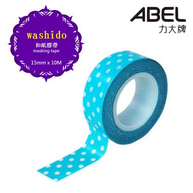 ABEL力大 【藍水玉】和紙膠帶 ( #12503-1 ) 任選3捲特價$79元