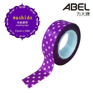 ABEL力大 【紫水玉】和紙膠帶 ( #12503-4 ) 任選3捲特價$79元
