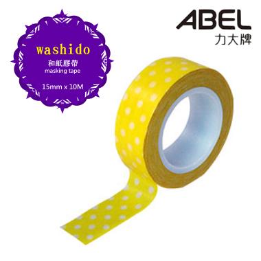 ABEL力大 【黃水玉】和紙膠帶 ( #12503-6 ) 任選3捲特價$79元