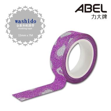 ABEL力大 【紫心】金蔥和紙膠帶 ( #12509 ) 任選3捲特價$79元