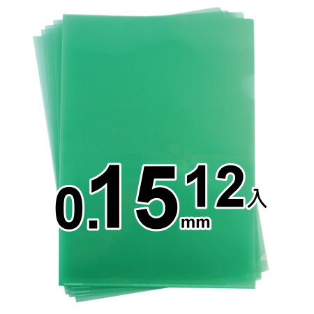 L夾 / L型文件夾 / A4文件套 / E310文件套 / 易見夾 / 一打裝12入 / 厚度0.15mm - 綠色