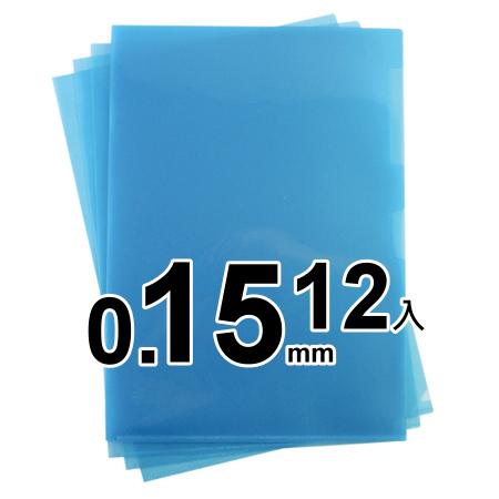 L夾 / L型文件夾 / A4文件套 / E310文件套 / 易見夾 / 一打裝12入 / 厚度0.15mm - 藍色