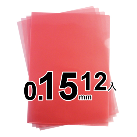 L夾 / L型文件夾 / A4文件套 / E310文件套 / 易見夾 / 一打裝12入 / 厚度0.15mm - 紅色