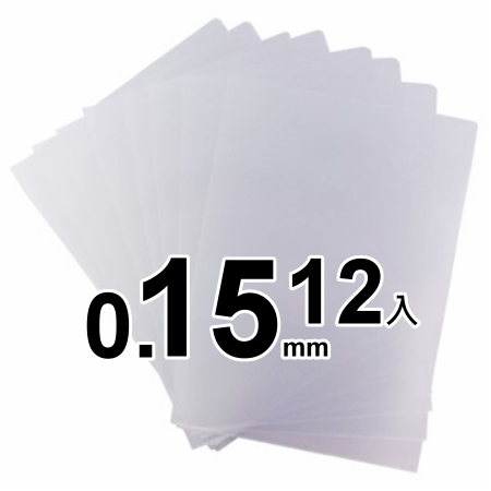 L夾 / L型文件夾 / A4文件套 / E310文件套 / 易見夾 / 一打裝12入 / 厚度0.15mm - 白色