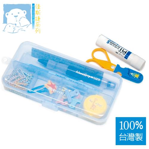 JUSKU佳斯捷 4304 百合04 置物盒 收納盒 【100%台灣製造】