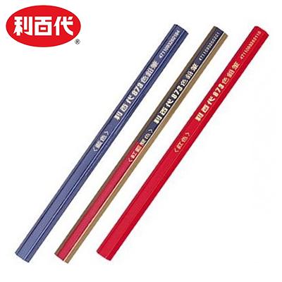 Liberty 利百代 873 色鉛筆 (紅色、藍色、雙色)