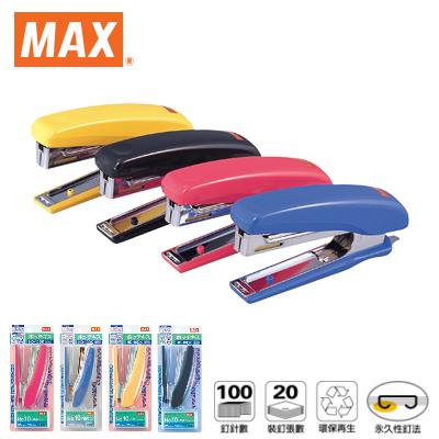 美克司MAX HD-10DK 環保雙排訂書機 ( 10號釘書機 )