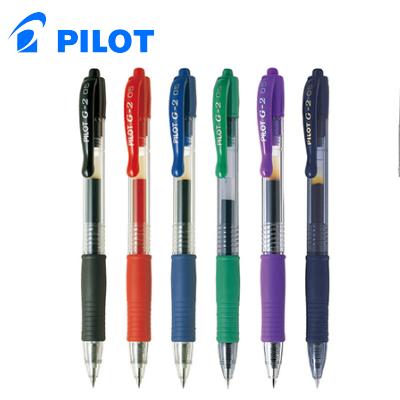 PILOT百樂 BL-G2-5 G2自動鋼珠筆 ( 0.5mm )