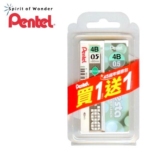 【買一送一】PENTEL飛龍 C205_C235TF 自動鉛筆芯限量優惠特價包(4B)