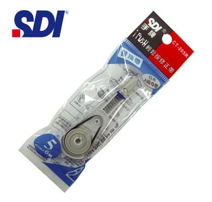 SDI手牌文具 CT-205R 輕鬆按修正帶替換帶 (補充內帶)