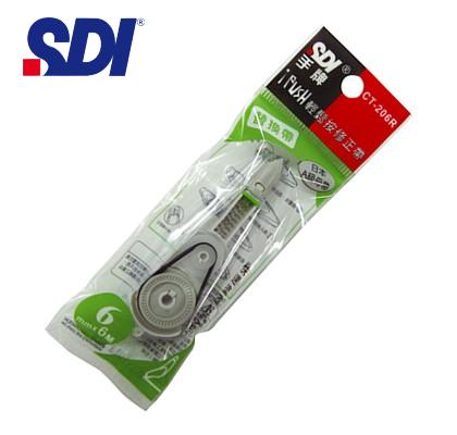 SDI手牌文具 CT-206R 輕鬆按修正帶替換帶 (補充內帶)