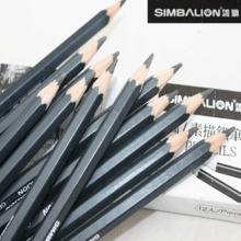 雄獅 GPC-12 素描鉛筆