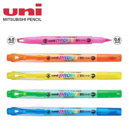 Uni 三菱 PUS-102T 視窗雙頭螢光筆