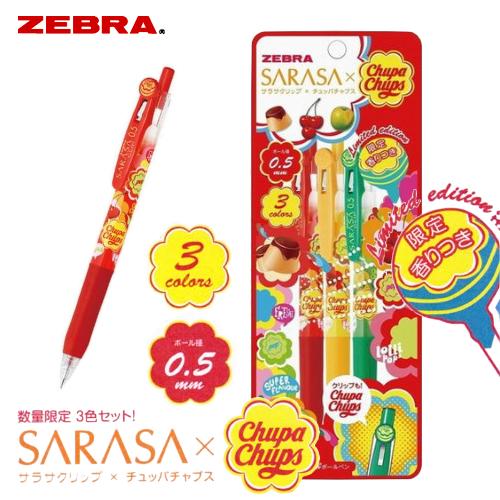 【加倍佳聯名限量款】ZEBRA日本斑馬文具 JJ29-CC-3C-A 香甜鋼珠筆3色組 ( 0.5mm )