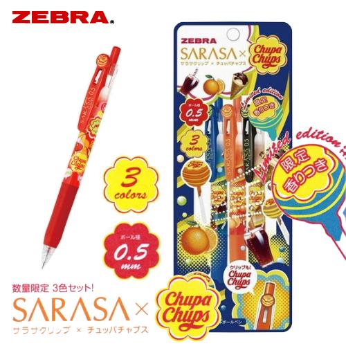 【加倍佳聯名限量款】ZEBRA日本斑馬文具 JJ29-CC-3C-B 香甜鋼珠筆3色組 ( 0.5mm )