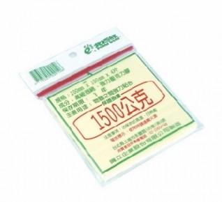 ★1元過期品★ 北極熊 SPI1010Y 方塊雙面泡棉片 ( 10 x 10 cm x 4片 )