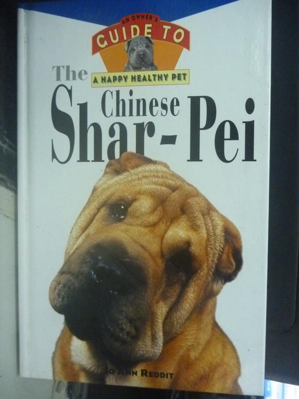 【書寶二手書T6/科學_HSO】The Chinese Shar-Pei_Jo Ann Reddit