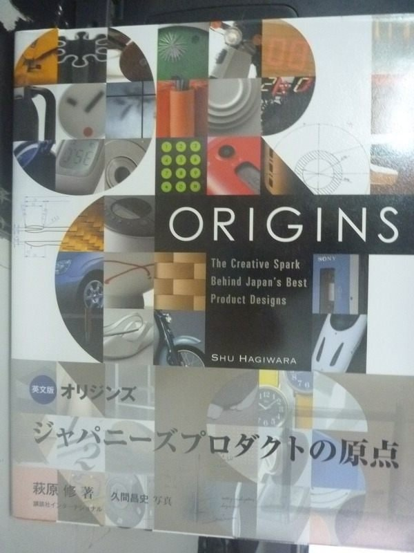 【書寶二手書T5/設計_ZAR】Origins: The Creative Spark Behind_日文書
